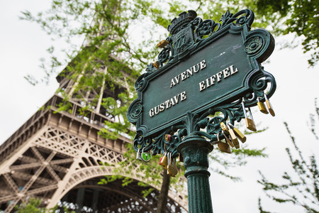 paris france: The Eiffel Tower in Paris, France. Stock Photo