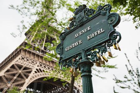 paris street: The Eiffel Tower in Paris, France. Stock Photo