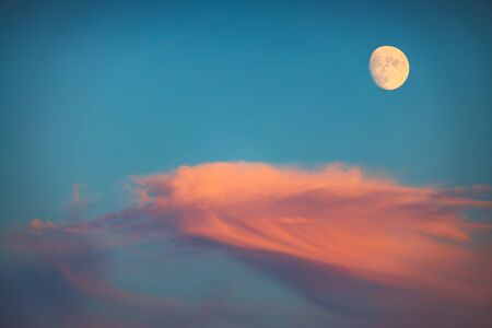 Night sky with moon and clouds. Reklamní fotografie