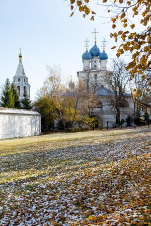 friedrichshafen: Autumn view of Kolomenskoye and Orthodox church Stock Photo