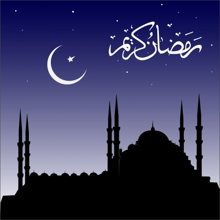 silhouette of mosques with Ramadan greetings in Arabic script photo