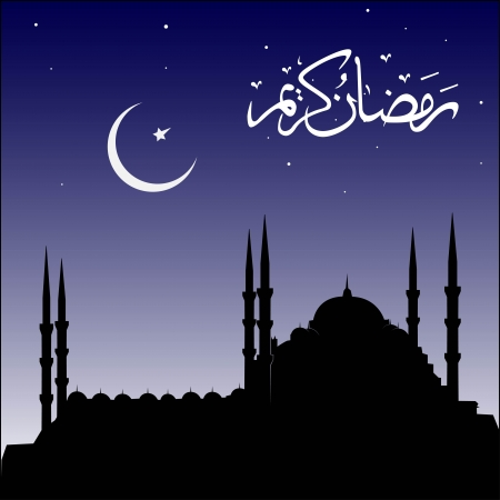 relegion: silhouette of mosques Stock Photo