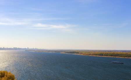 volga river: Views of Samara and the Volga river with the mountains