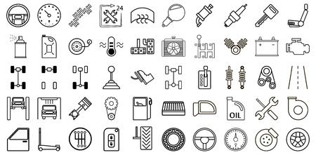 Set of car service icons Illustration