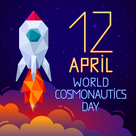 12 April Cosmonautics Day banner with rocket. International day human space flight. Greeting card Illustration