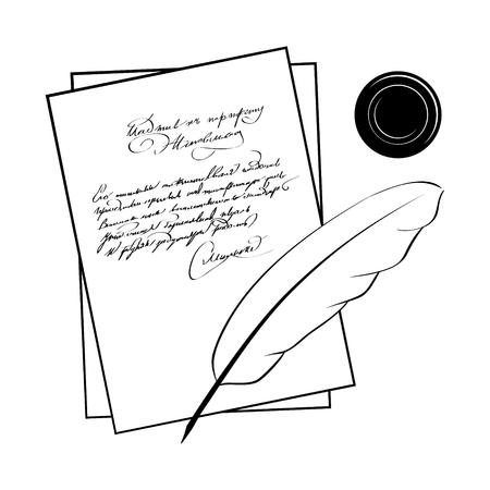 The manuscript of the poet Illustration