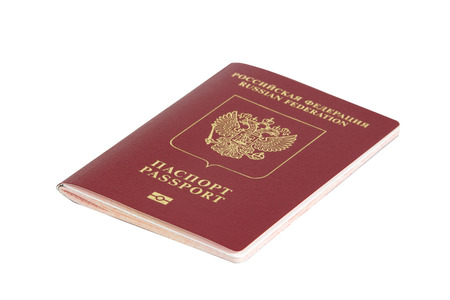federation: Passport of the Russian Federation isolated on white background Stock Photo