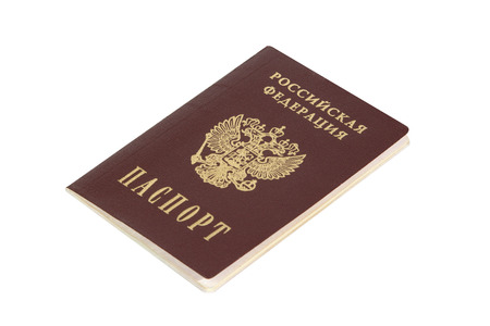 the federation: Passport of the Russian Federation isolated on white background Stock Photo