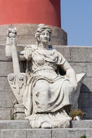 sculpture near the rostral columns in St. Petersburg