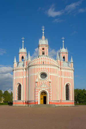 Church of the Nativity of St. John the Baptist (Chesme Church) in St. Petersburg Stock Photo
