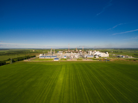 plant fertilizer on a green meadow. Aerial view