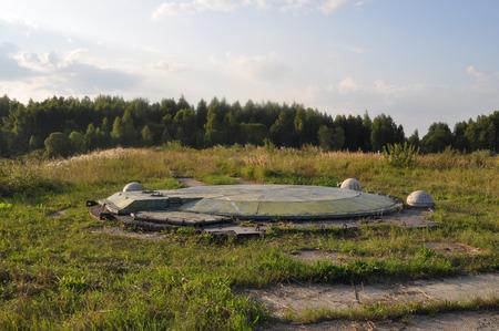 Russia. Cover silo intercontinental ballistic missile.