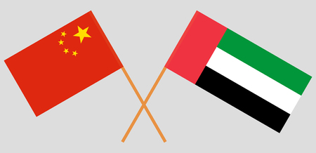 China and United Arab Emirates. Chinese and UAE flags. Official colors. Correct proportion. Vector illustration Çizim
