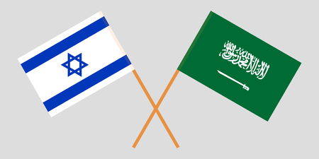 Kingdom of Saudi Arabia and Israel. The KSA and Israeli flags. Official proportion. Correct colors. Vector illustration
