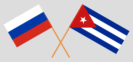 Cuba and Russia. The Cuban and Russian flags. Official colors. Correct proportion. Vector illustration Çizim