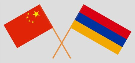 Armenia and China. Armenian and Chinese flags. Official colors. Correct proportion. Vector illustration