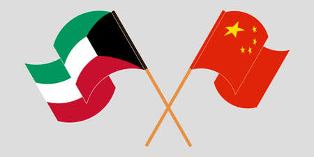 Crossed and waving flags of Kuwait and China. Vector illustration Illustration
