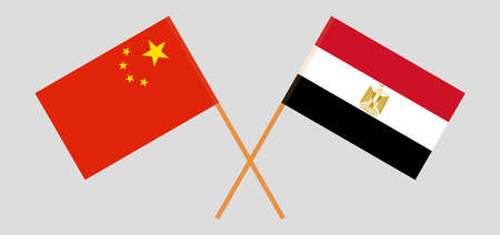 Crossed flags of Egypt and China. Official colors. Correct proportion. Vector illustration 向量圖像