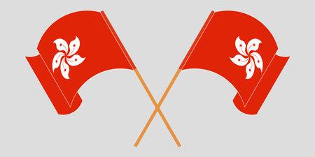 Crossed and waving flags of Hong Kong. Vector illustration