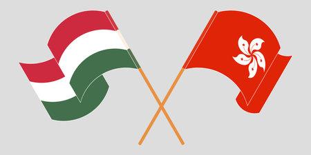 Crossed and waving flags of Hong Kong and Hungary. Vector illustration 矢量图像