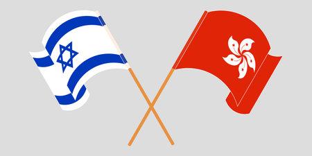 Crossed and waving flags of Hong Kong and Israel. Vector illustration