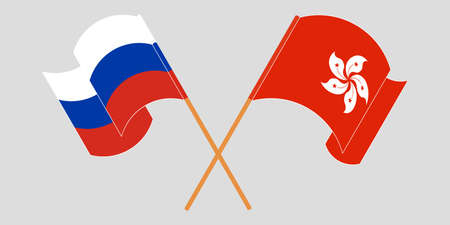 Crossed and waving flags of Hong Kong and Russia. Vector illustration