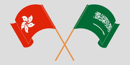 Crossed and waving flags of Hong Kong and the Kingdom of Saudi Arabia. Vector illustration