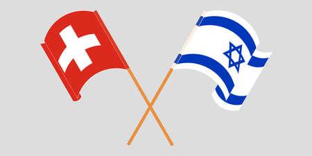 Crossed and waving flags of Israel and Switzerland. Vector illustration Vektoros illusztráció