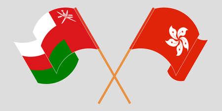Crossed and waving flags of Oman and Hong Kong