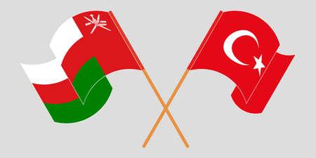 Crossed flags of Oman and Turkey 矢量图像