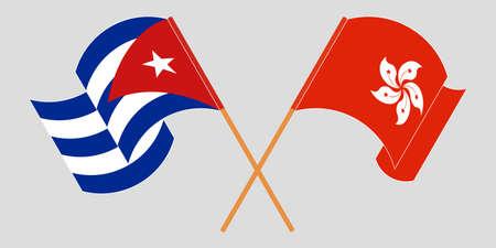 Crossed and waving flags of Cuba and Hong Kong