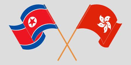 Crossed and waving flags of North Korea and Hong Kong  イラスト・ベクター素材
