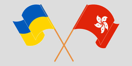 Crossed and waving flags of the Ukraine and Hong Kong 向量圖像