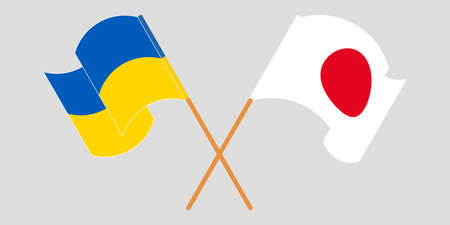 Crossed and waving flags of the Ukraine and Japan 向量圖像