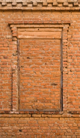 the old walls with red brick Stock Photo - 17518009
