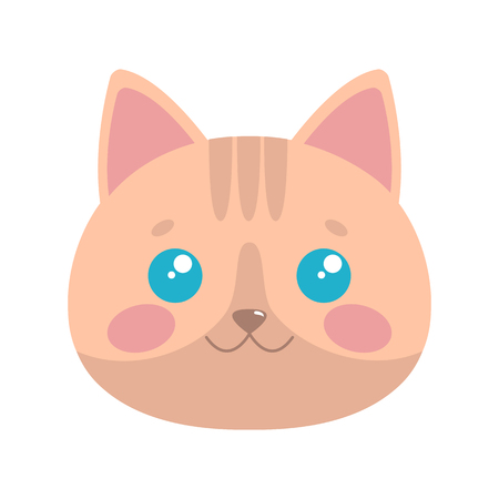 Cute cat face vector illustration.