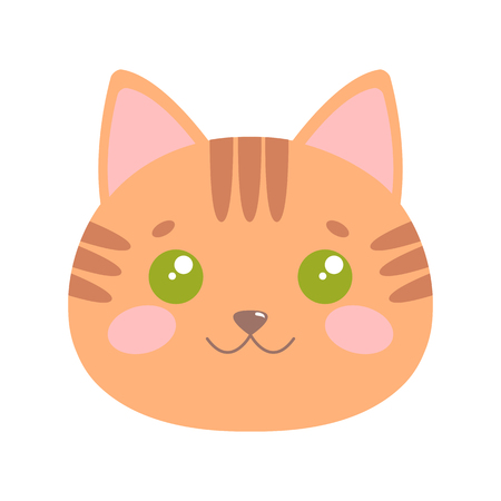 Cute cat face. Vector illustration Illustration