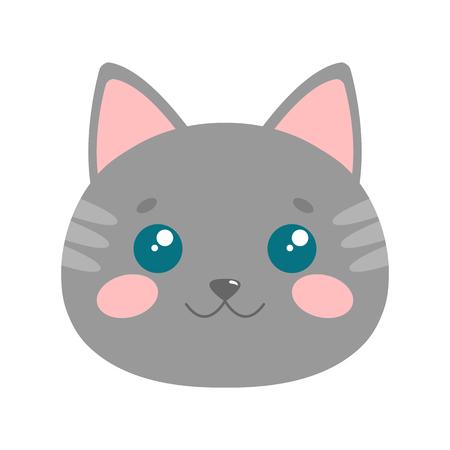 Cute cat face. Vector illustration Illustration