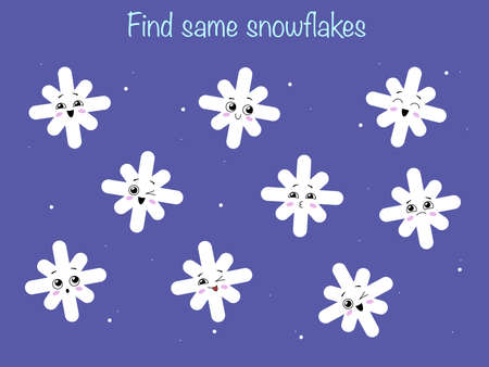 Find the same pictures - children educational game with snowflakes. Vector illustration