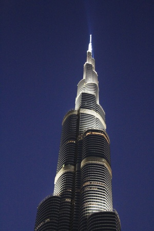 tallest: The tallest building Burj Khalifa at night