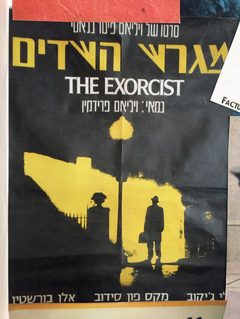 exorcist: Tel Aviv, Israel - August 31, 2015: Poster movie exorcist with Hebrew inscription