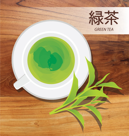 green tea leaf: green tea Illustration