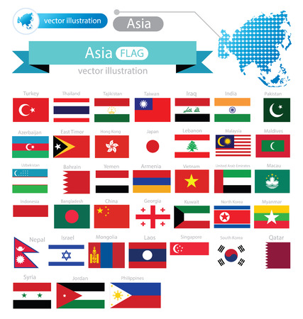 Bandera de Asia. Ilustración del vector.