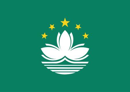 Flag of Macau vector illustration Иллюстрация