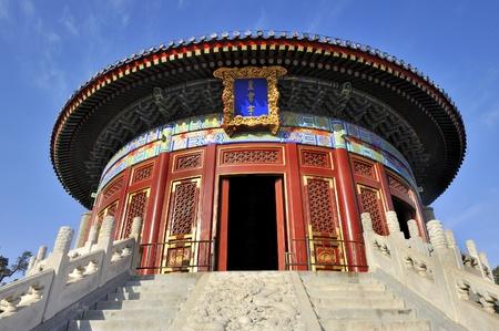 Imperial gewelf van de hemel, Beijing. Stockfoto