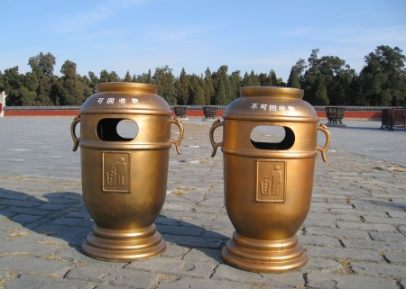 Litterbins at the Temple of Heaven in the Forbidden City, Beijing, China photo