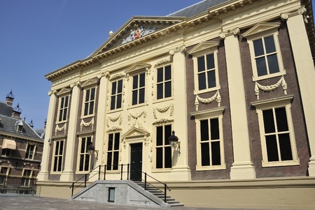 Mauritshuis Museum in The Hague, Holland, with large Vermeer collection  After the renovatuion in 2014