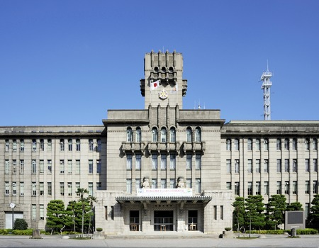 cityhall: City hall of Kyoto in Japan. Designed by Goiichi Murata, the main building was completed in 1927 Editorial
