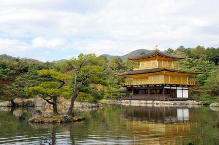 rokuonji: Kinkakuji Temple (The Golden Pavilion) in Kyoto, Japan Editorial