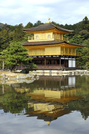 rokuonji: Kinkakuji Temple (The Golden Pavilion) in Kyoto, Japan and its surrounding beautiful park